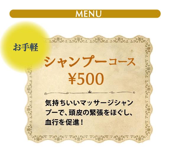 maibu_04